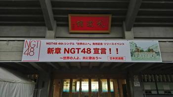 180915_ngt48_03.jpg