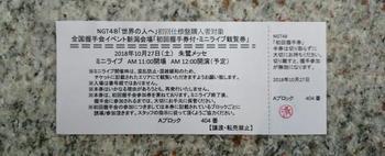 181027_ngt48_01.jpg