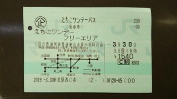 190330_murakami_00.jpg