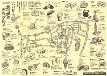 190330_murakami_02.jpg