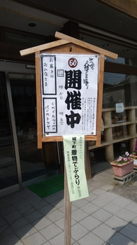 190330_murakami_06.jpg